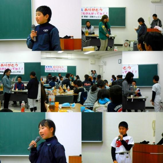 【vol.6】2013年度卒部会